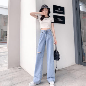 Long Light Blue Baggy Ripped Jeans